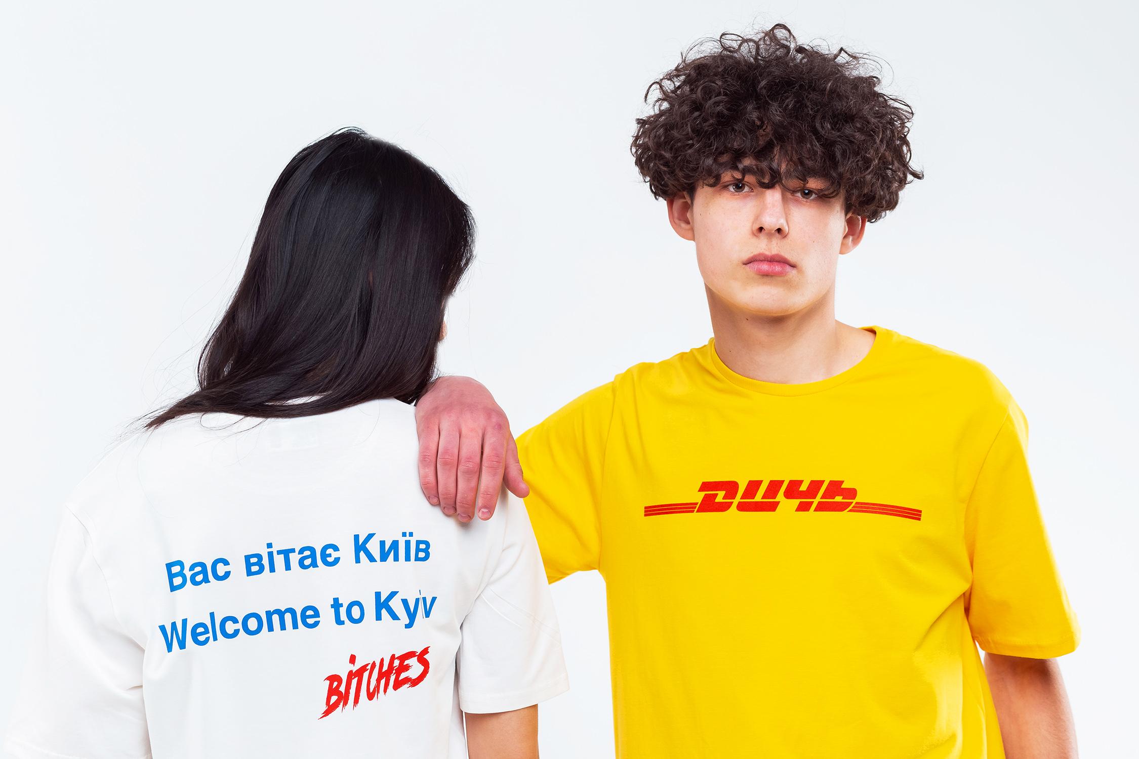 киевский бренд одежды HARD
